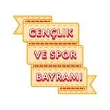 Эмблема приветствию Genclik ve Spor Bayrami Стоковые Фотографии RF