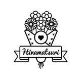 Эмблема приветствию Hinamatsuri фестиваля куклы Стоковое Изображение