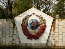 Эмблема СССР стоковое изображение rf