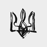 Эмблема эскиза чернил Украины бесплатная иллюстрация