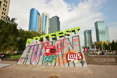Энергия человека фестиваля 2016 искусства Астаны на экспо 2017 в Астане Стоковое Изображение