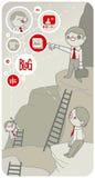 эскалация блога Стоковая Фотография RF