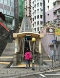 Эскалатор Средний-уровней Central†«, Гонконг Стоковое Изображение
