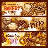 Эскиз хлеба вектора для магазина хлебопекарни бесплатная иллюстрация