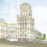 Эскиз цвета вектора город-центра иллюстрация вектора