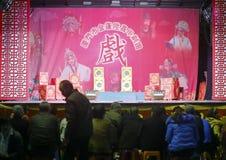 Этап оперы gaojia в городе xiamen, фарфоре Стоковое фото RF