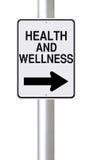 Этот путь к здоровью и здоровью Стоковое Изображение RF