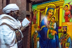 эфиопия Стоковое фото RF