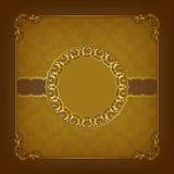 Элегантный шаблон для приглашения роскоши vip Стоковое Фото