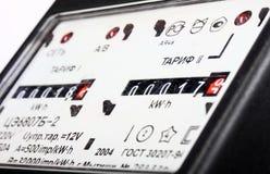 электрический счетчик 2-тарифа Стоковая Фотография RF