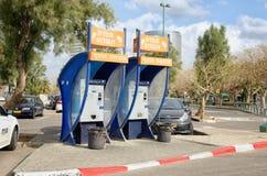 2 электронных коробки оплаты автостоянки в Тель-Авив Стоковые Фото