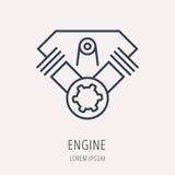 Элементы автомобиля шаблона логотипа вектора простые Стоковое Изображение