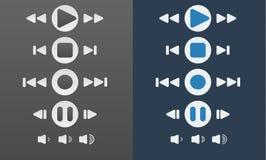 Элементы дизайна собрания кнопок медиа-проигрывателя Стоковое Изображение
