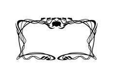 Элемент границы винтажной каллиграфической квадратной рамки декоративный флористический с эффектными демонстрациями Стоковое Изображение RF