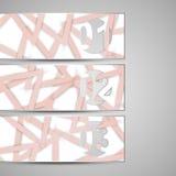 Элемент сеты вектора для вашего дизайна Стоковые Фото