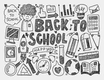 Элемент школы doodle притяжки руки Стоковая Фотография RF