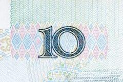 10 юаней Фото макроса Стоковые Фото