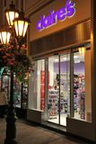 Ювелирный магазин Claire Стоковое Фото