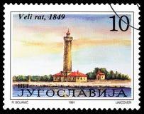 Югославия на печатях почтового сбора стоковые изображения