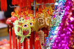 Юго-Восточная Азия, удачливый шарм Стоковые Изображения RF