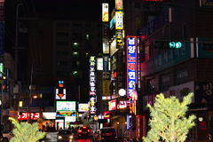 юг приятеля s seoul короля Кореи в июле 30 изменяя предохранителей Стоковое Фото