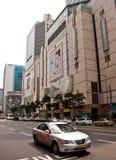 Южная Корея Сеула городская с такси Стоковые Фото