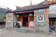 Южные жилища Фуцзяня традиционные в графстве Нанкина, самане rgb стоковое изображение