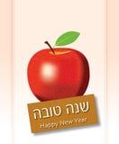 Яблоко tova Shana еврейское Стоковое Фото