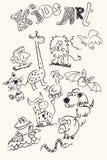 Ягнит чертеж руки ART первоначально Чертежи детей животных doodle иллюстрация штока