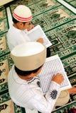 ягнит чтение koran стоковое фото