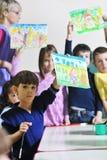 ягнит preschool Стоковое Изображение RF