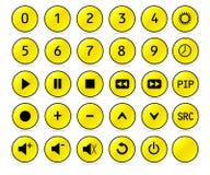 ядровый желтый цвет Стоковые Изображения