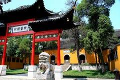 Янчжоу, jiangau, фарфор Стоковая Фотография