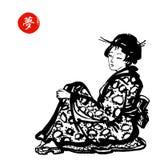 Японец в влюбленности Иллюстрация штока