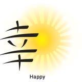 японец иероглифа Стоковое Фото