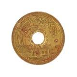 Японец монетка 5 иен. Изолированный. Стоковые Изображения RF