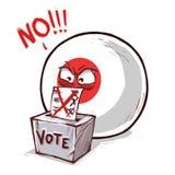 Япония голосуя нет иллюстрация вектора