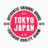 Япония, график оформления токио для дизайна футболки Печать футболки, первоначально одеяние с grunge вектор бесплатная иллюстрация