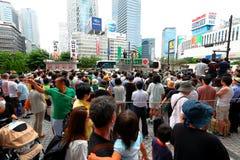 Япония: Избрание 2016 губернатора токио стоковое фото