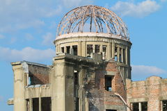Япония: Купол атомной бомбы Стоковые Изображения RF