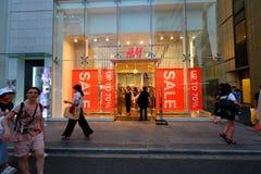 Япония: Магазин H&M Стоковые Изображения