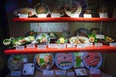 Япония - Осака - еда улицы около улицы Dotonbori стоковое изображение