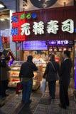 Япония - Осака - еда улицы около улицы Dotonbori стоковое фото rf