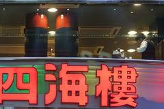 Япония - Осака - еда улицы около улицы Dotonbori стоковые фотографии rf