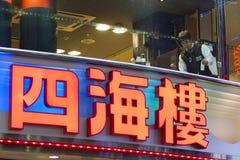 Япония - Осака - еда улицы около улицы Dotonbori стоковые фото