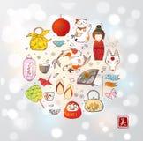 Япония покрасила элементы эскиза doodle на белой накаляя предпосылке Символы японии Содержит иероглифы - благополучие бесплатная иллюстрация