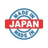япония сделала иллюстрация вектора