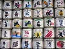 япония Токио Бочонки ради как предлагать Стоковое Фото