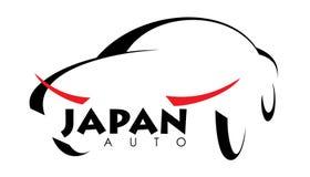 Япония Стоковая Фотография