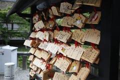 япония Стоковое Фото